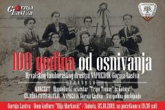 100-god-orkestra-plakat_resize